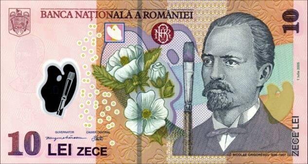 Bancnota de 10 lei