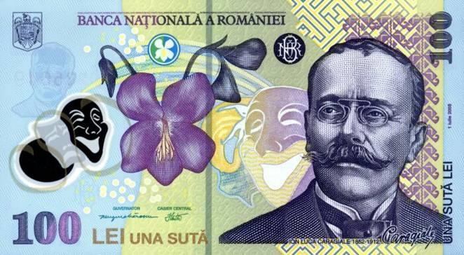 Bancnota de 100 lei