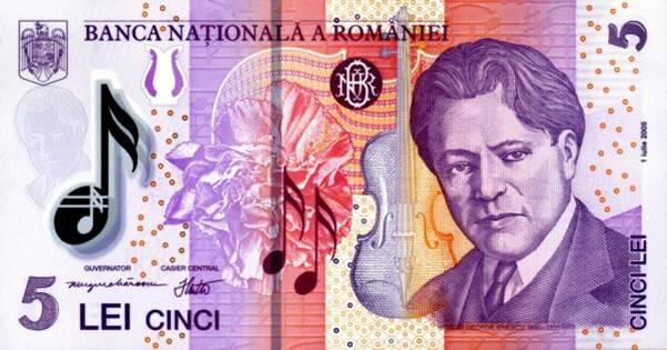 Bancnota de 5 lei