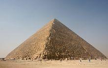 Care este legatura dintre viteza luminii și coordonatele Marii Piramide. Coincidență?