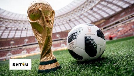 Campionatul Mondial 2018. Cele mai tari 20 de curiozități despre turneul final