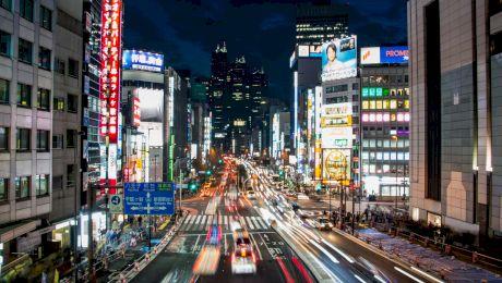 Care este cel mai mare oraș din lume?