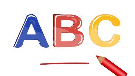 Care este ordinea literelor alfabetului? Câte litere are alfabetul?