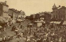 """De ce Ploiești era denumit """"Orașul lui 'Ce bei'?"""""""