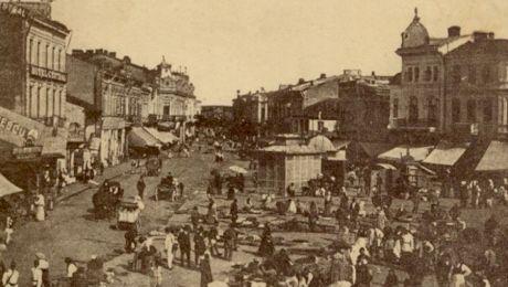 De unde vine denumirea orașului Ploiești?