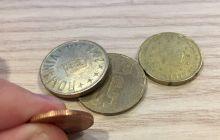 De ce monedele sunt zimțate pe margine?