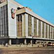 E adevărat că Magazinul Unirea trebuia să se numească MUC?
