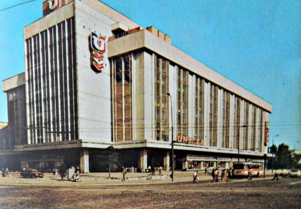 E adevărat că Magazinul Unirea trebuia să se numească M.U.C?