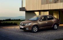 De unde vine numele modelului Dacia Logan?