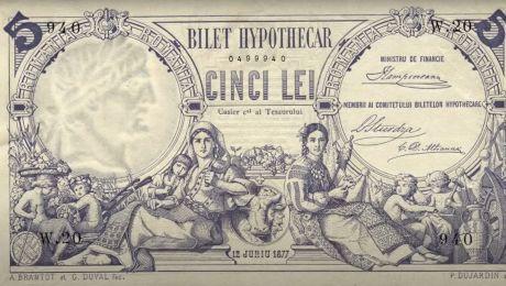 Cum arăta prima bancnotă românească? Ce personalitate se afla pe ea?
