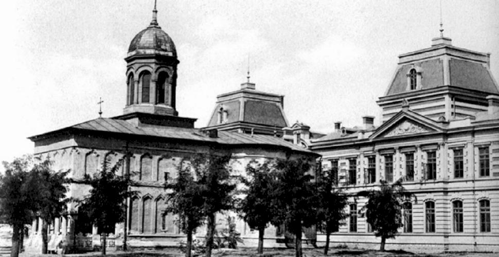 Care a fost primul spital din București și când a fost construit?