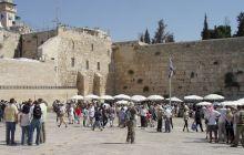 Unde se află Zidul Plângerii și care este povestea sa?