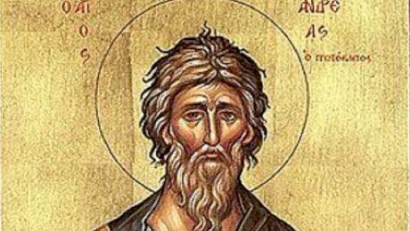Cine a fost Sfântul Andrei? De ce este ocrotitorul românilor?