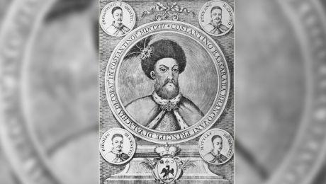 De ce a fost decapitat Constantin Brâncoveanu?