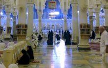 Care este țara din Europa unde nu există nicio moschee?