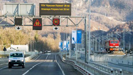 Care este cea mai scumpă autostradă din lume? Cât a costat?