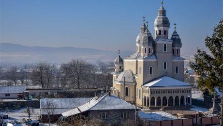 Cum se numește localitatea cu cel mai scurt nume din România? De unde provine denumirea din două litere?
